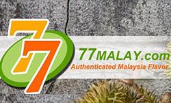 《社企新聞及活動》導航與OPUS 攜手呈獻 -「 77 Malay 項目」
